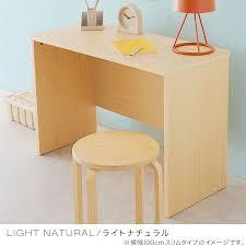 Image Design Desk Office Desk Computer Desk Wood Office Furniture Flatscreen Desk Slim Desk Computer Desk Rakuten Lalasty Desk Office Desk Computer Desk Wood Office Furniture Flat