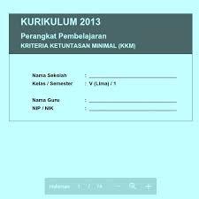 20 administrasi guru kelas sd/mi k13. Kkm Kelas 2 Dan 5 Sd Mi Kurikulum 2013 Sekolahdasar Net