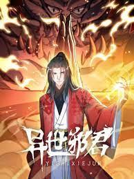Dị Thế Tà Quân | Truyenz.info - Truyện tranh - Manga - Anime - Online