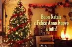 Поздравление с новым годом от итальянца с переводчиком