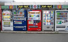Underwear Vending Machine Japan Beauteous 48 Things You Can Buy From Japanese Vending Machines KARRYON