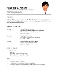 Resume For Job Application Format Sarahepps Com