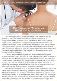 Terrific Dermatology Residency Personal Statement