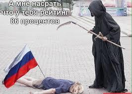 """""""Я думаю, это хорошая идея"""", - Медведев о проведении """"конгресса соотечественников"""" в оккупированном Крыму - Цензор.НЕТ 5362"""