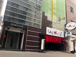Hotel <b>One Love</b> (Adult Only), Osaka – Updated 2021 Prices