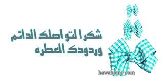 طرائف رمضانية Images?q=tbn:ANd9GcSuza1ofGKmrQ60TxAuD1SuOmF_QD6IALaGgqrAfS8G-ULI_Kdj