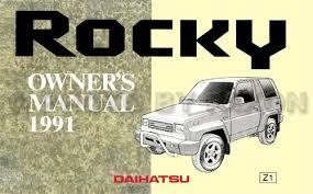 daihatsu rocky wiring schematic daihatsu wiring diagrams 1991 daihatsu rocky owner s manual reprint daihatsu rocky wiring schematic