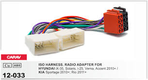 2007 kia sportage stereo wiring harness 2007 image compare prices on hyundai radio wiring online shopping buy low on 2007 kia sportage stereo wiring
