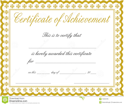 011 Free Printable Certificate Of Achievement Template Blank