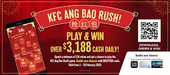Win BIG with 'KFC Ang Bao Rush!' game via the KFC Singapore App ...