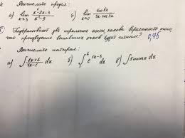 Помогите пожалуйста решить контрольная по математике хотя бы  Загрузить png