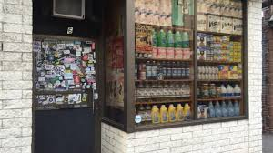 Snapple Vending Machine Inspiration A Look At Bodega The Convenience Store For Sneaker Lovers The Heights