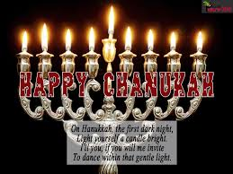 When Do You Light The First Hanukkah Candle 2017 There Are Happy Chanukkah Image In This Post These Pictures