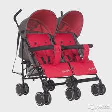 Прогулочная <b>коляска BamBola</b> HP-306S Duo <b>Pallino</b> купить в ...
