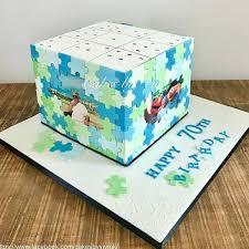 Puzzle Cake Designs Puzzle Birthday Cake Idea Cake Puzzle Birthday Seventy