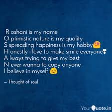 Quality Quotes Stunning R Oshani Is My Name O Pt Quotes Writings By Roshani Tiwari