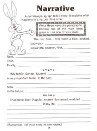 autobiography essay example for college autobiographical how autobiography essay example for college college autobiographical