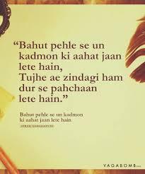 10 Quotes By Firaq Gorakhpuri That Exhibit The Beauty Of Urdu Poetry