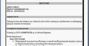 mca resume format for experience resume format for mca student