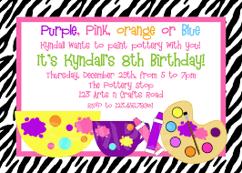 s printable birthday invites