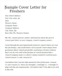 Cover Letter Requirements Sample Cover Letter For Software Engineer
