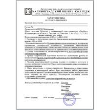 blog posts cloudfilesnorth Отчет По Практике В Автосалоне Митсубиси