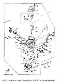 Yamaha Timberwolf 250 Parts Diagram