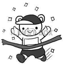 無料イラスト モノクロ 運動会 リレー