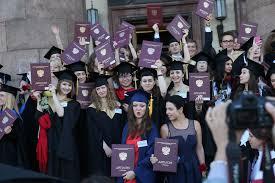 Вручение дипломов с отличием День первый