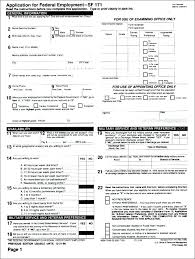 Simple Application Form Custom Standard Job Application Form Template Tacca