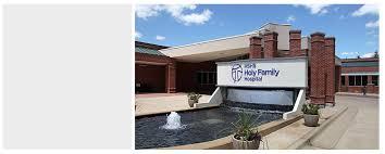 Hshs Holy Family Hospital Greenville Illinois