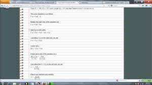 Lever Systems Formula Calculator