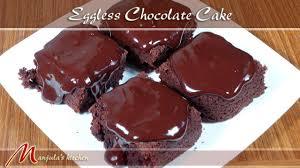 Eggless Chocolate Cake Recipe By Manjula Youtube