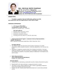 sample resume for call center agent without experience philippines resume  templates - Resumes For Call Center