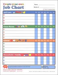 Child Organizer Job Chart Create Your Own Job Charts