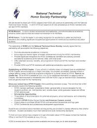 Nhs Example Essay National Honor Society Application Essay Examples