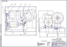 Ремонт впускного клапана с организацией участка по ремонту деталей ГРМ Станок для шлифования клапанов ГРМ