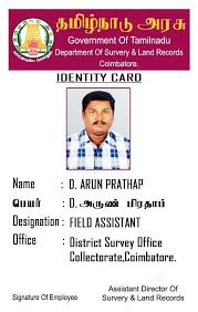 Pictures - amp; Photos Vasantham Images Id Gallery Coimbatore- Chinniampalayam Justdial Cards