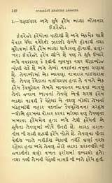 essay on mahatma gandhi in gujarati language application for job essay on mahatma gandhi in gujarati language