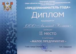 Металлопродукция в Смоленске ЗАО Компания Атлантик Металлопрокат в Смоленске