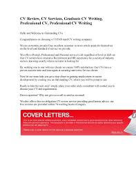 Professional cv writing service pepsiquincy com