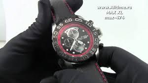 Мужские наручные часы <b>MAX XL Watches</b> max-474 - YouTube