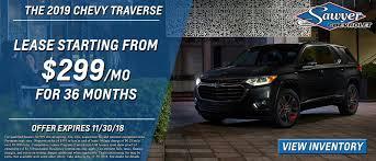 the 2019 chevrolet traverse