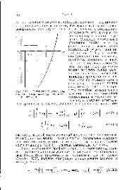 Интегральные уравнения пограничного слоя Справочник химика  Рис 3 13 1 <a href info 1501235