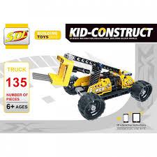 <b>Конструктор SDL Kid-Construct Погрузчик</b> (135 деталей ...