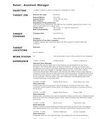 Sample Resume Objective Statements Impressive Sample Objective In Resume Orlandomovingco