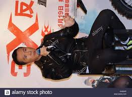 Hong Kong China. 15th Jan 2017. Donnie Yen promotes for xXx in.