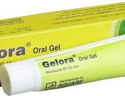 Aclene Gel Gel E Medicine Medicine In A Click