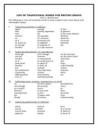 College Essays Transition Words Coursework Sample