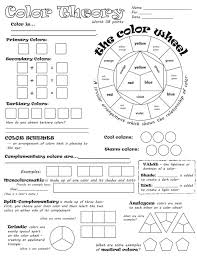 Print the worksheets about colours and complete the exercises to help you practise your english! Tessellation Super Teachersheets Login Free Reading Passages Printable For 1st Grade Jaimie Bleck